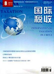 深圳前海私募股权投资基金合伙企业